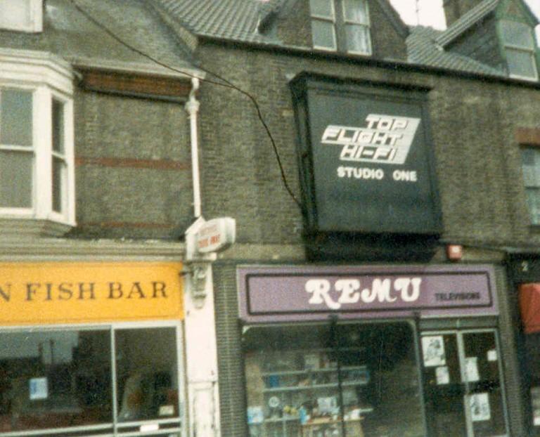 Remu TV Shop