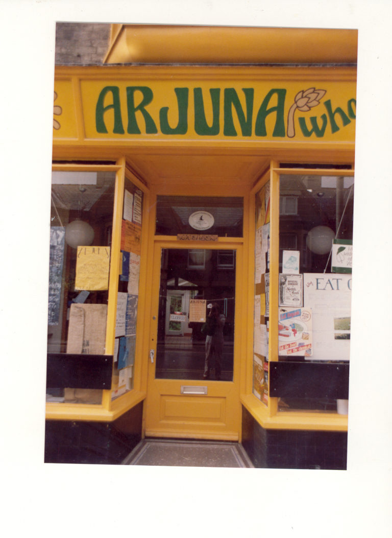 Arjuna (12a Mill Road)