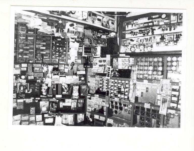 H. Gee's Interior